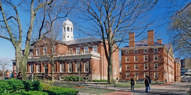 Harvard recibe la donación más grande de su historia   Internacional ...