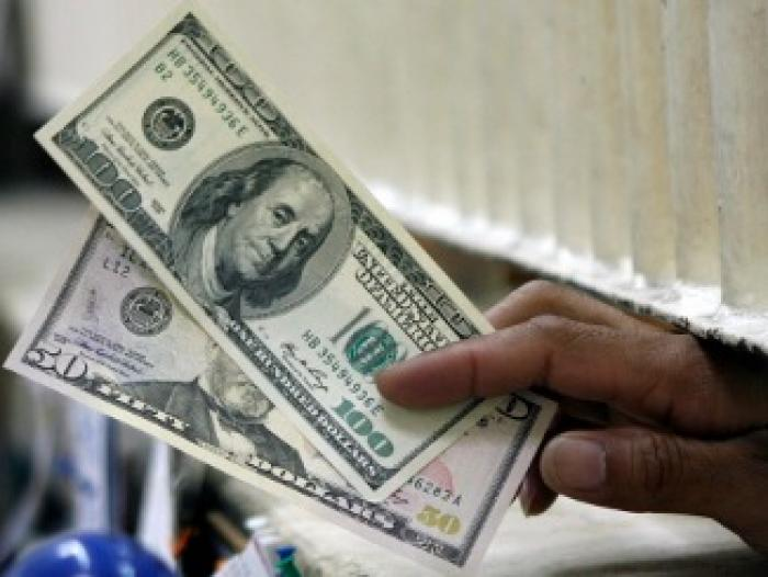 The Dollar Rose Against Peso
