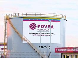 Tanque de reserva PDVSA.