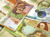 El ahorro de los colombianos en las entidades del  sector cerró el bimestre en 312,4 billones de pesos.