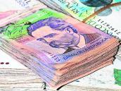 Prevén una nueva reducción de la tasa del Banrepública