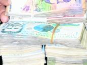 Fondos de inversión, una opción que agrega valor a empresas