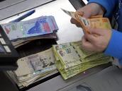 Argentina -billetes